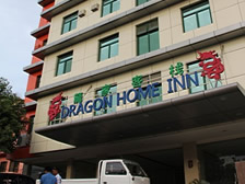 The Philippines dragon home inn
