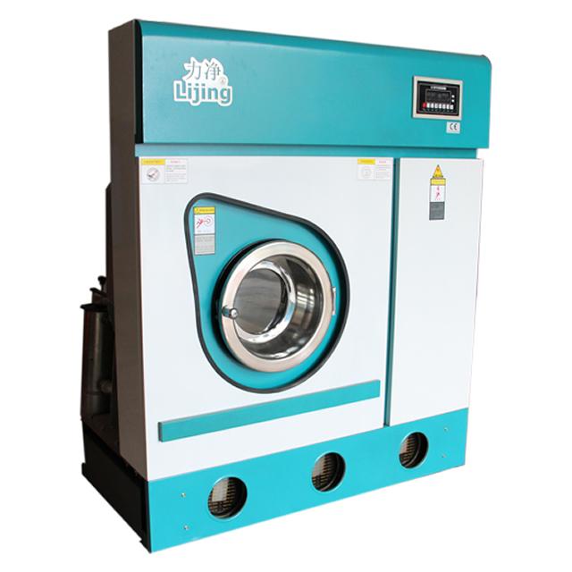半自动干洗机