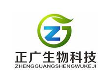 广州正广生物科技有限公司