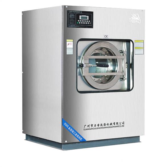 15-25KG全自动洗脱烘一体机