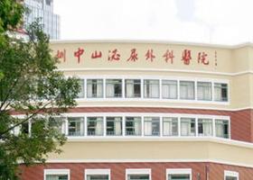 深圳泌尿外科医院洗衣房增加万博手机版万博体育网页版登录