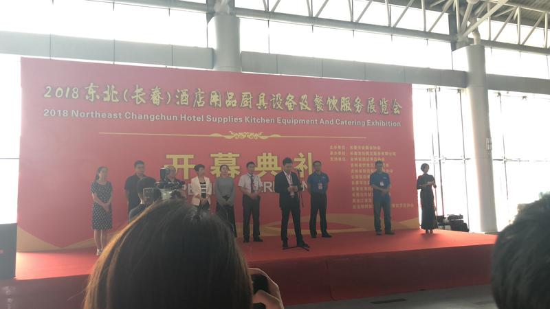 太阳工业洗衣机荣登长春酒店用品设备服务展览会