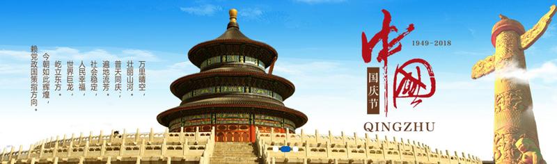 力净要自豪地对祖国母亲说:我爱你,中国!