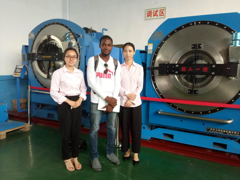 力净工业洗衣机出口尼日利亚