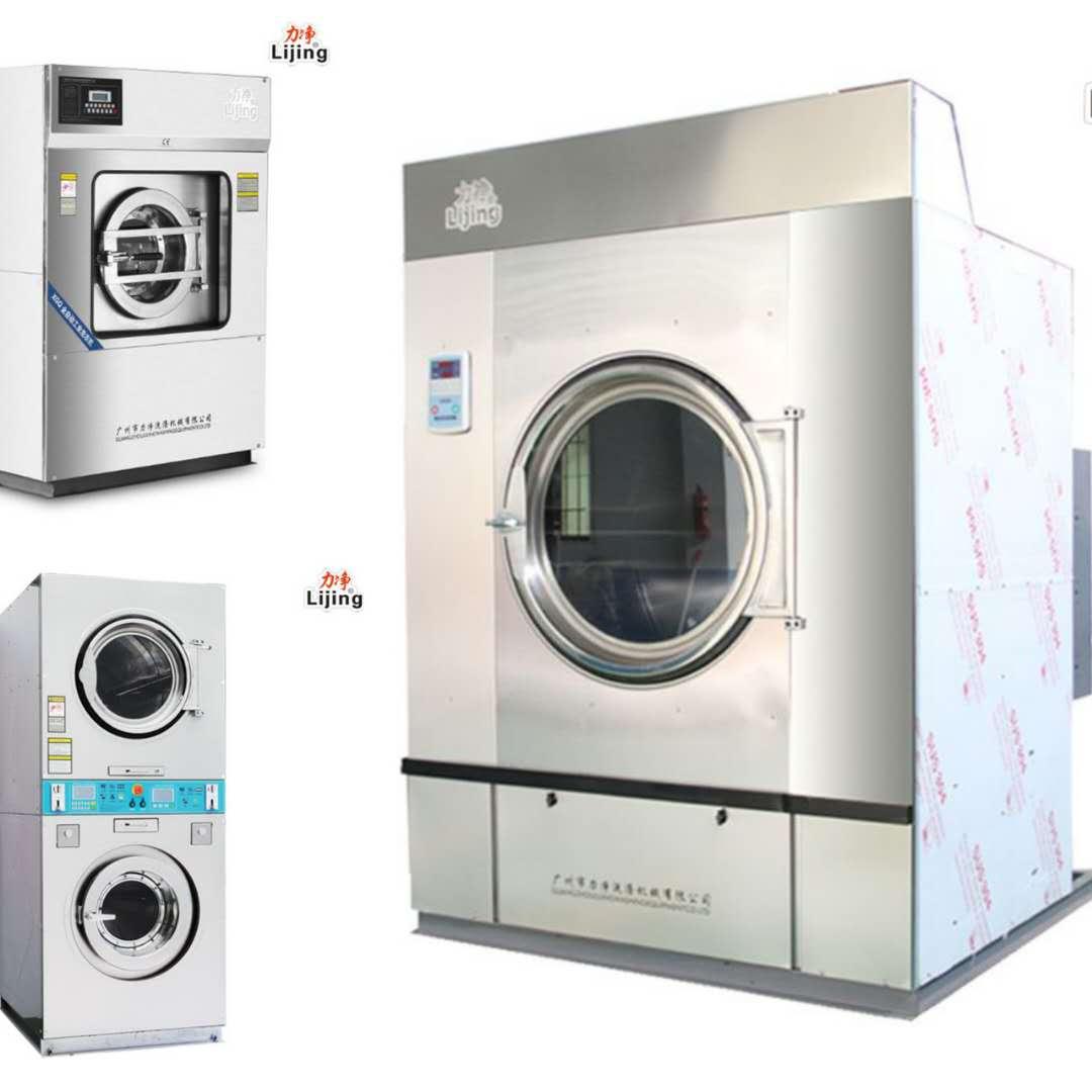 洗衣房设备洗烘一体机好还是单独烘干机好